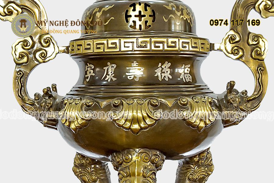 Bộ Ngũ Sự Hai Công Nghệ Chạm Sòi Hun Giả Cổ Khảm 5 Chữ Hán Bạc