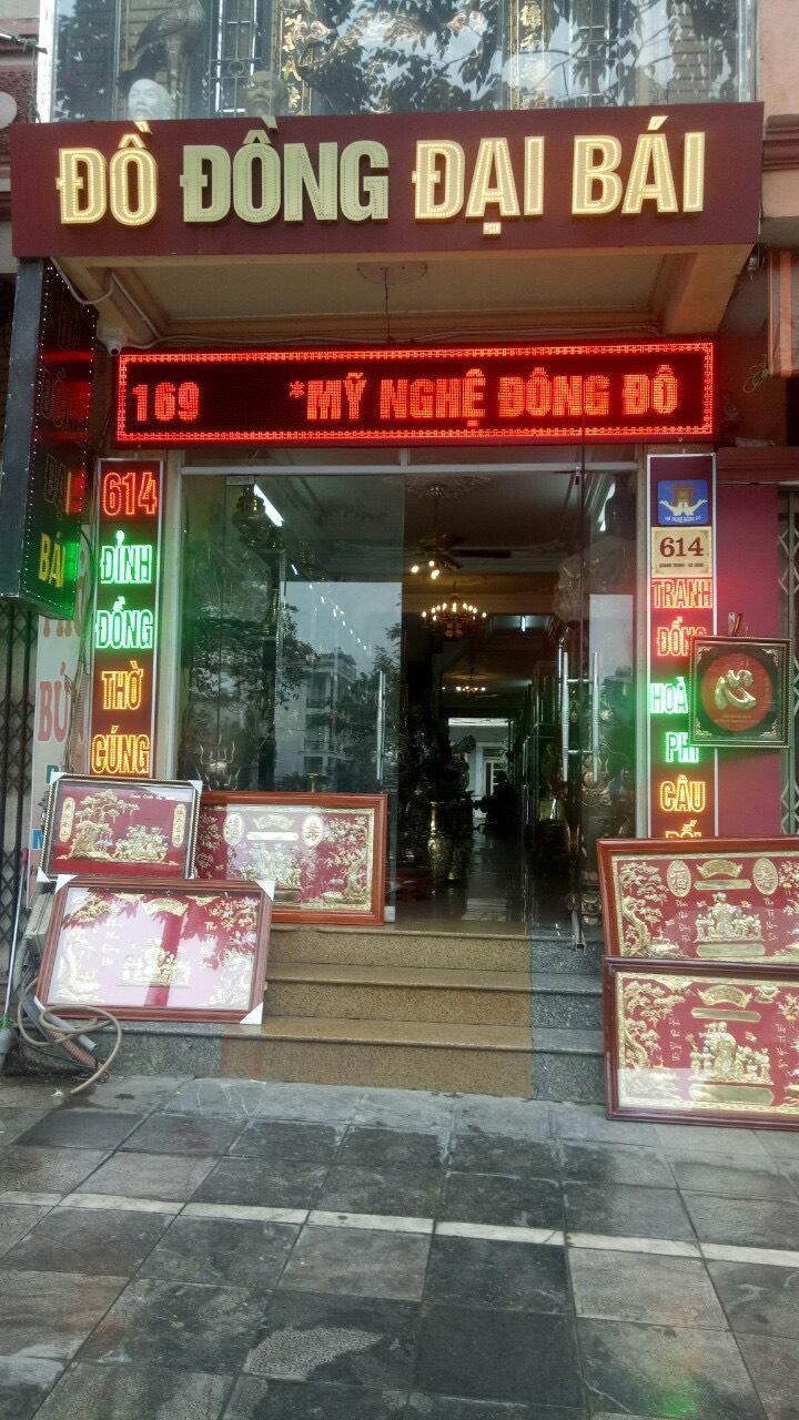 ĐỒ ĐỒNG QUANG VƯỢNG - Showroom đồ thờ đồng Đại Bái uy tín tại Hà Nội