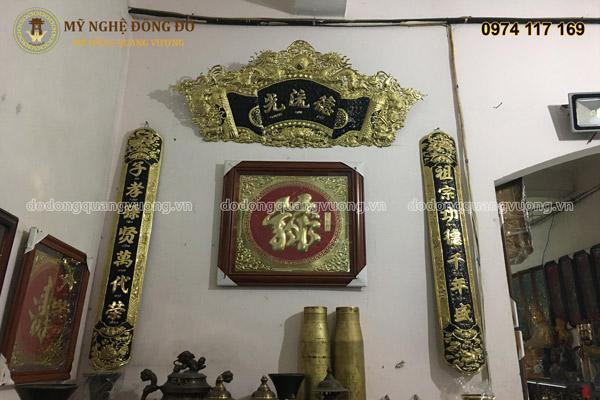 Bộ cuốn thư câu đối bằng đồng vàng Đức Lưu Quang