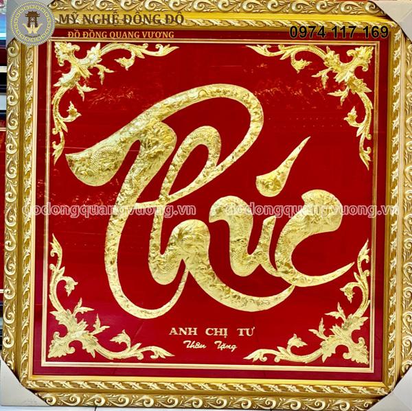 Tranh chữ Phúc dát vàng 24k khung đồng
